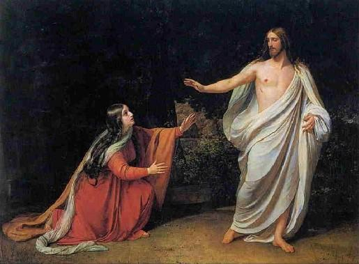 maria maddalena e gesù cristo