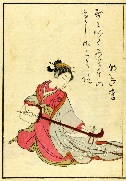 geisha arte