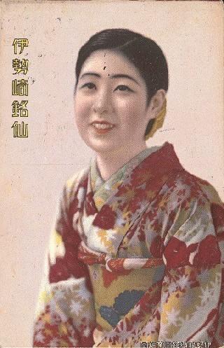 Read more about the article Vivid Meisen, il kimono moderno in esposizione a Roma