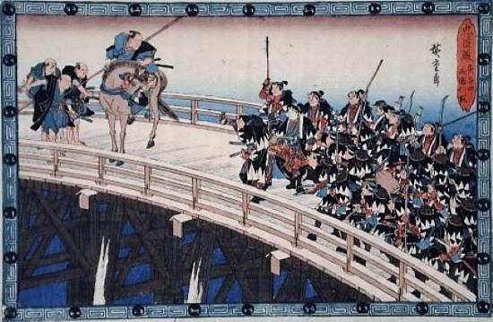 dinastia samurai