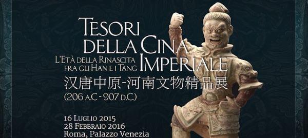 cina imperiale mostra roma
